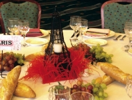 Paris France center piece mitzvah