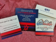 Roller coaster Mitzvah invitation