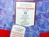 Invitation Mitzvah ice hockey puck blue